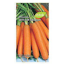 Морковь Детская сладкая  1,5-2гр/10, LISTOK