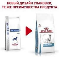 Royal Canin Anallergenic Роял Канин Сухой корм для собак при пищевой аллергии, 3 кг