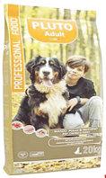 Pluto Dog Adult с говядиной, курицей и индейкой, сухой корм для собак средних и крупных пород