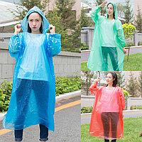 Универсальный плащ-дождевик с капюшоном полиэтиленовый Pocket Raincoat 00138 в ассортименте