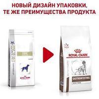 Royal Canin Fibre Response FR23 Роял Канин сухой корм при нарушении пищеварения, 2 кг
