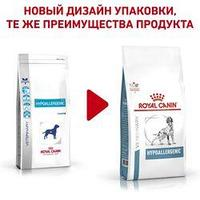Royal Canin Hypoallergenic Canine (2 кг) Роял Канин Сухой корм для собак при пищевой аллергии,