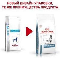 Royal Canin Hypoallergenic (14 кг) Роял Канин Сухой корм для собак при пищевой аллергии