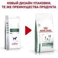 Royal Canin Satiety Small Dog Контроль избыточного веса корм для собак, 1,5 кг