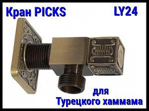 Кран PICKS LY24 для турецкого хаммама