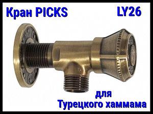 Кран PICKS LY26 для турецкого хаммама