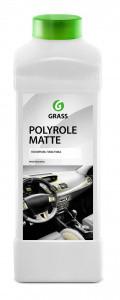 Полироль пластика Изумруд Polirol Matte 1 кг Grass