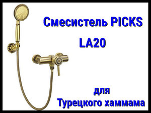 Смеситель PICKS LA20 без излива для турецкого хаммама