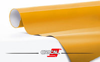 ORACAL 970 020GRA (1.52m*50m) Золотисто-жёлтый
