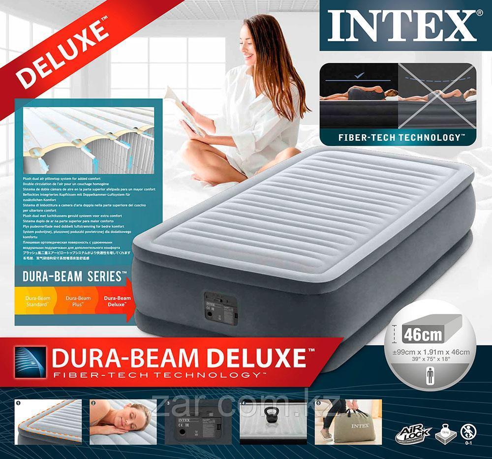 Надувная кровать Intex 64412 99х191х46см встр.нас. 220В