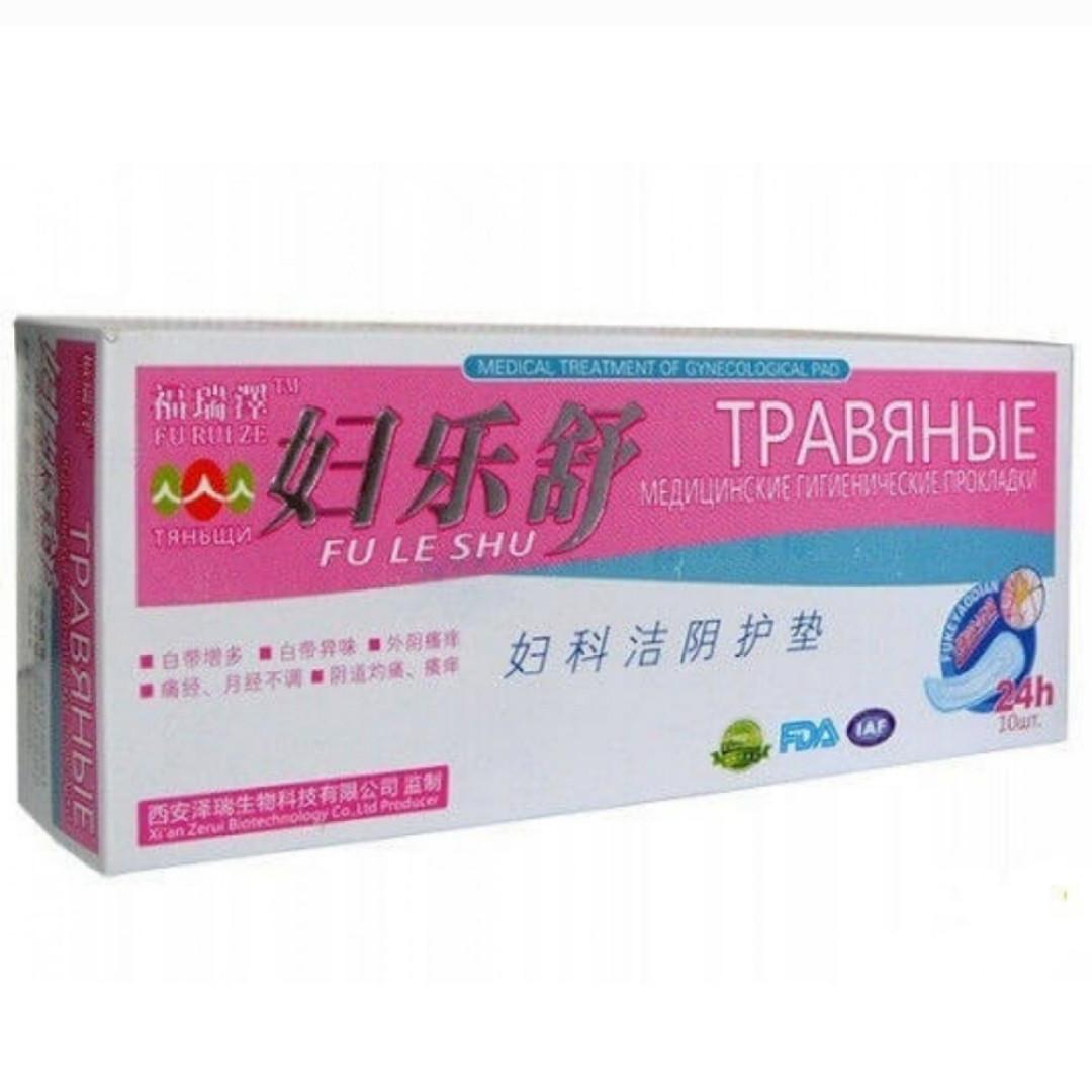 Травяные медицинские гигиенические прокладки Fu Le Shu на 49 травах ( в упаковке 10 штук)