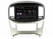 """ШГУ Hyundai H1 16+ (Nakamichi NTA-2405) 4x50Вт,RDS,MP5,USB,BT,2.5D экран,мультиподсветка,MirrorLink, 9"""""""