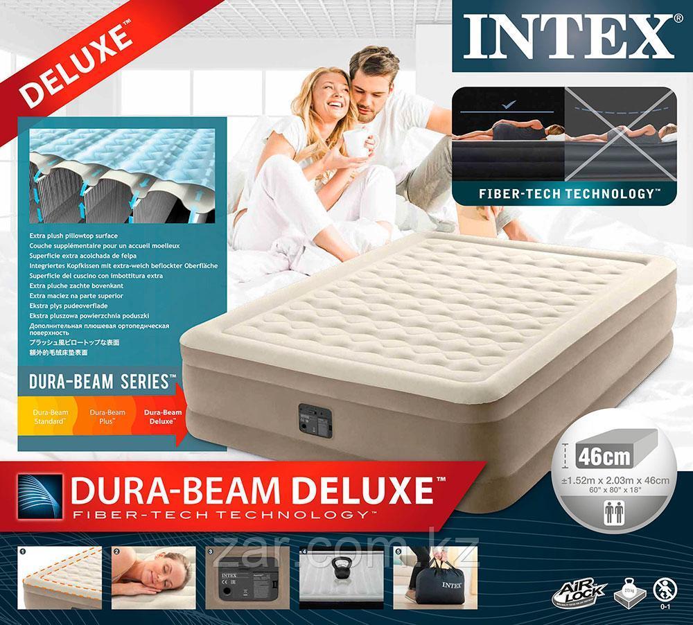 Надувная кровать Intex 64428  152х203х46см встр.нас. 220В