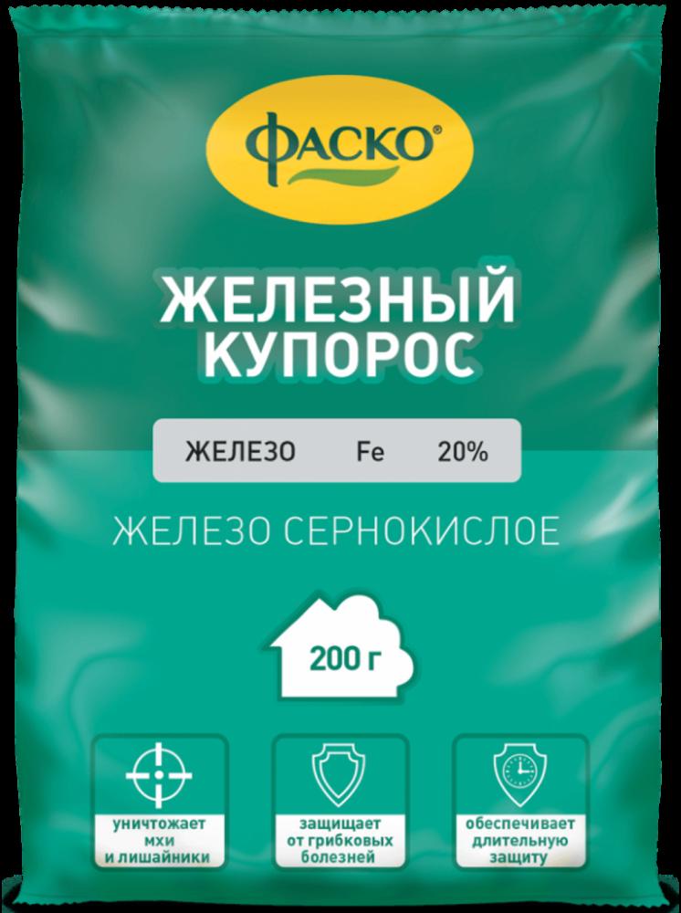 ЖЕЛЕЗНЫЙ КУПОРОС 200г  /30, ГРС