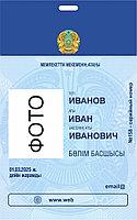 Изготовление пластиковых карт для государственных служб Идентификационные карты с летнтой и ретрактором