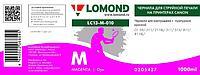 Чернила LOMOND R270/L800 LE08-10LM 1L (Light Magenta)
