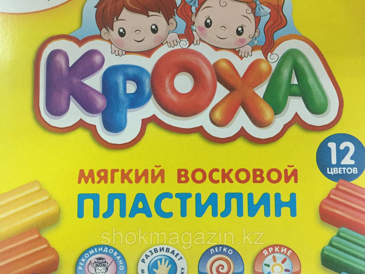 """Пластилин """"Кроха"""" 12цв. восковой"""