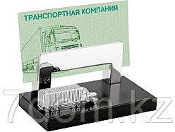 Подставка для визиток с фурой