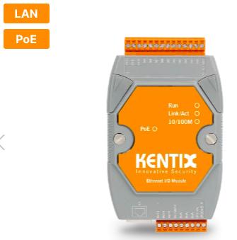 Цифровой модуль ввода / вывода для KAM-PRO с 8 входами / выходами