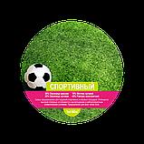 Газон LISTOK Спортивный 1кг  /1/20, LISTOK, фото 2
