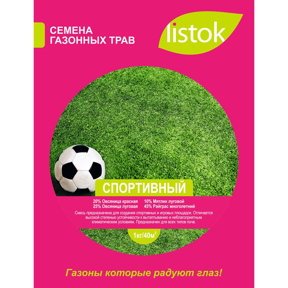 Газон LISTOK Спортивный 1кг  /1/20, LISTOK