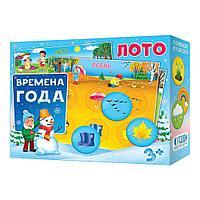 "Лото ""Времена года"" (6 карточек 36 фишек), фото 1"