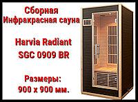 Сборная инфракрасная сауна Harvia Radiant SGC 0909 BR (Одноместная, хемлок)