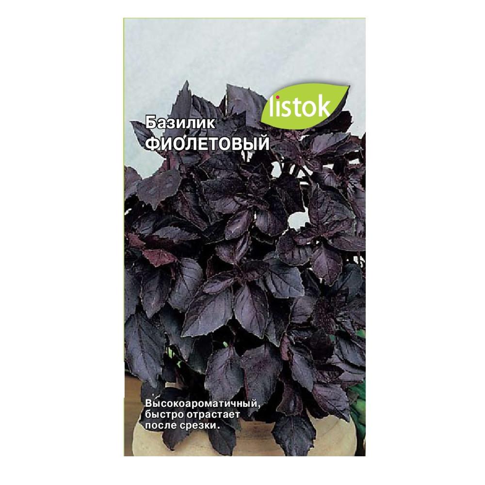 Базилик Фиолетовый  0,25-0,3гр/10, LISTOK