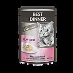 Телятина, мусс сливочный Best Dinner, пауч 85гр.