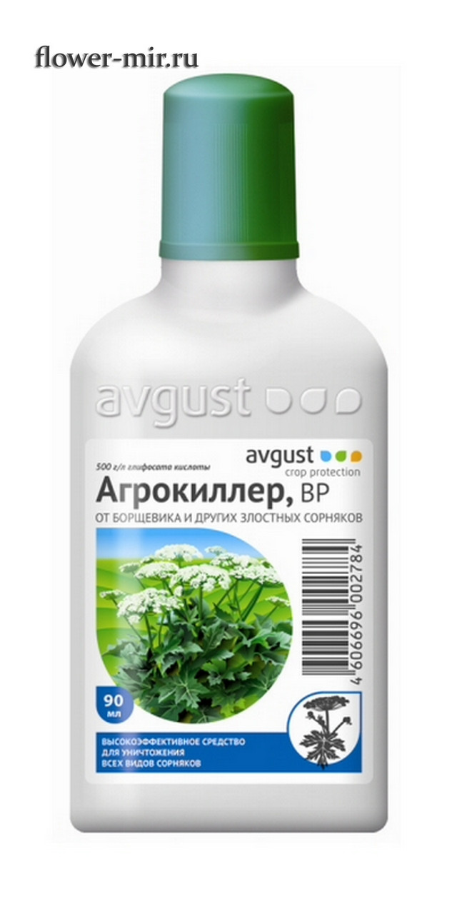 АГРОКИЛЛЕР, ВР АВГУСТ 90 мл  /50, *АВГ