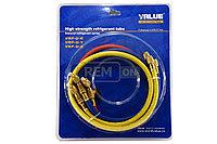 Комплект заправочных шлангов VRP-C-RYB, (1.5m R-410) с вентилем
