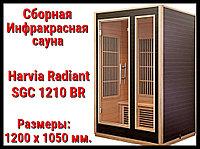 Сборная инфракрасная сауна Harvia Radiant SGC 1210 BR (Двухместная, хемлок)