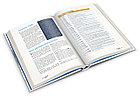 Genesys. Основная книга правил, фото 7