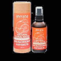 """Флоральная вода для лица и тела """"Апельсиновая карамель"""", 100мл (Levrana)"""