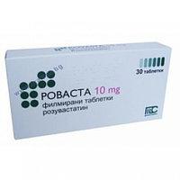 Роваста 10 мг № 30 табл. (Розувастатин )