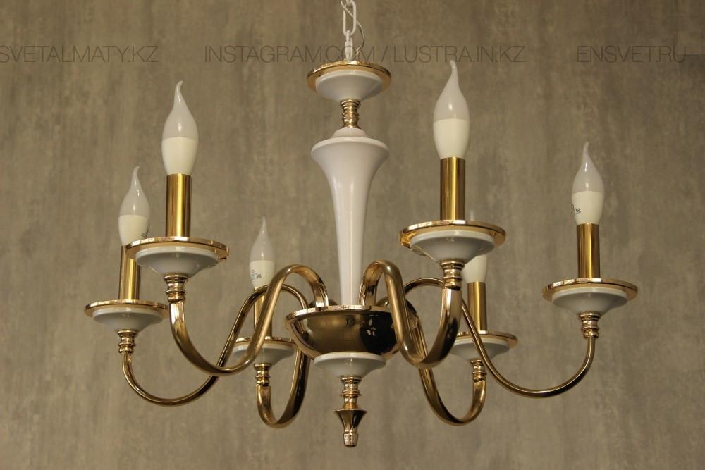 Люстра подвесная на 8 ламп, цоколь Е14, цвет бело-золотой