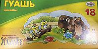 Краски Пчелка 18 цветов