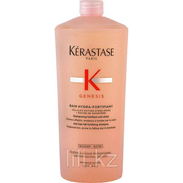Укрепляющий шампунь для тонких волос и жирной кожи головы Kerastase Hydra-Fortifiant 1000 мл.