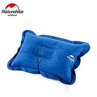 Подушка Suede Inflatable Pillow