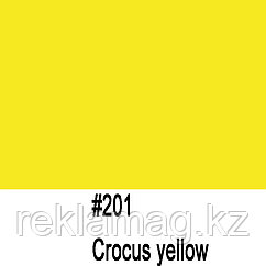ORACAL 970 201GRA (1.52m*50m) Желтый крокус глянец