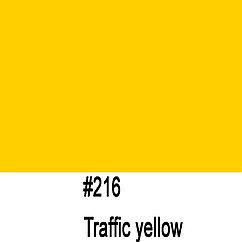 ORACAL 970 216GRA (1.52m*50m) Желтый дорожный глянец