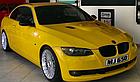 ORACAL 970 208GRA (1.52m*50m) Почтовый желтый глянец, фото 2