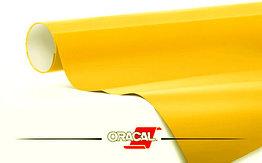 ORACAL 970 256GRA (1.52m*50m) Транспортно желтый глянец