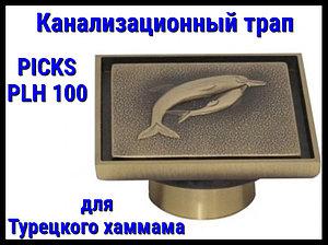 Канализационный трап PICKS PLH 100 для турецкого хаммама (С обратным клапаном)