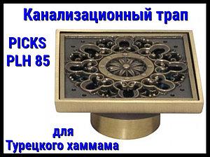 Канализационный трап PICKS PLH 85 для турецкого хаммама (С обратным клапаном)