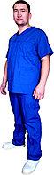 Костюм хирурга синий