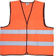 Сигнальный жилет «Рабочий» oранжевый
