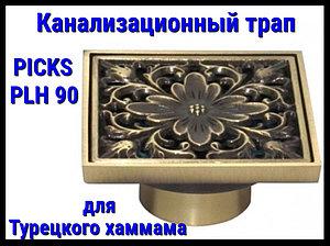 Канализационный трап PICKS PLH 90 для турецкого хаммама (С обратным клапаном)