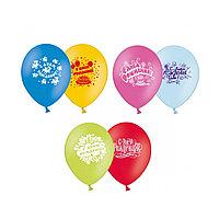 Воздушные шарики ВЕСЁЛАЯ ЗАТЕЯ 1111-0036 С Днём Рождения (5 шт. в пакете) Размер 30 см Латекс Цвета в