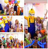 Организация и проведение детского дня рождения в Алматы, фото 3